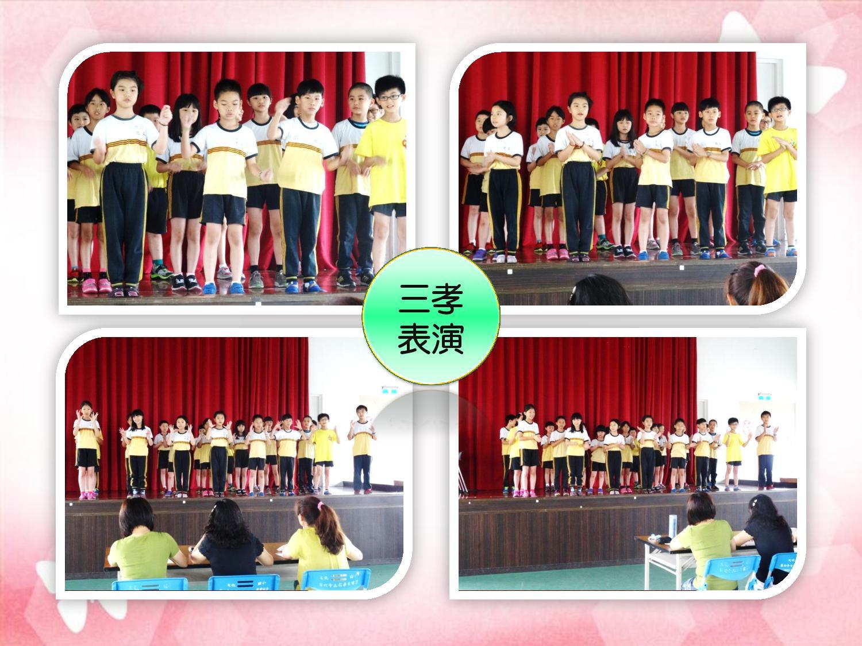 【文化國小】舉辦校內英語歌唱比賽